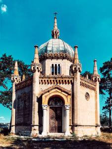 Capela Filișanilor din Filiași