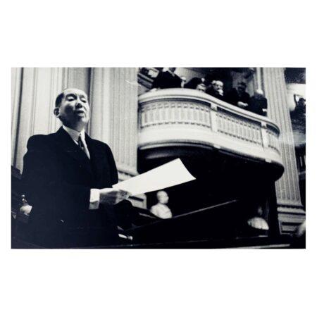 Discursul lui Nicolae Titulescu din Parlament din data de 4 aprilie 1934. Sursa: ANR Fototecă inv. 5243/1407 I - 4